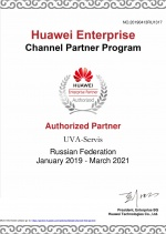 Сертификат Huawei Authorized Partner