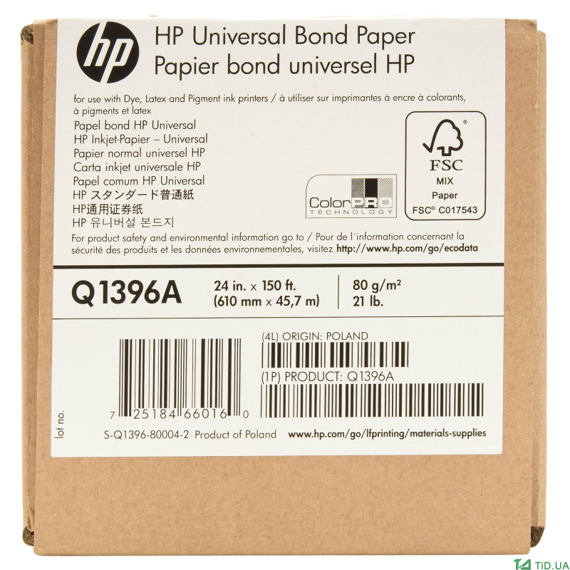 Бумага HP (Q1396A) Universal Inkjet Bond Paper 610 mm x 45.7 m (24 in x 150 ft)