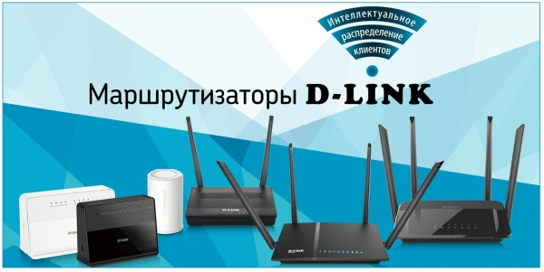D-Link_routers_01.jpg